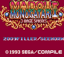 Madou Monogatari I English Translation Title Screen
